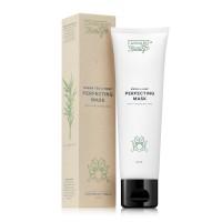 Green Tea & Hemp Perfecting Mask